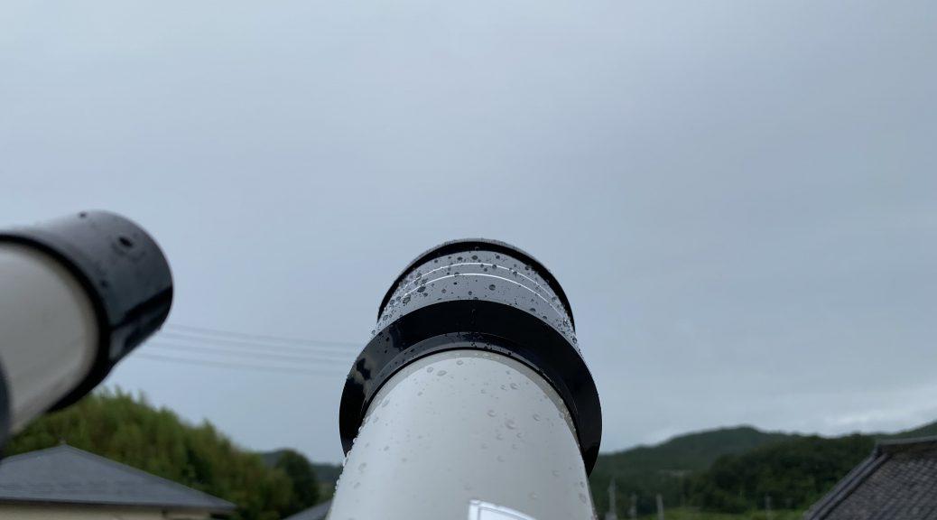 星空観賞会 雨天中止